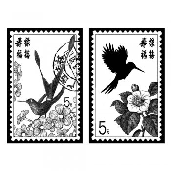Crafty Individuals CI-198 - 'Tropical Bird Stamps' Art Rubber Stamp, 80mm x 60mm