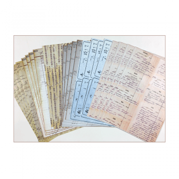 Crafty Individuals Twenty-four A5 Background Paper Sheets - 'Vintage Style Journaling Papers'